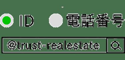 ID:@trust-realestate